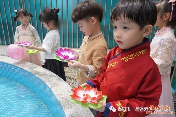 """""""月满中秋,情聚伟才""""双节游园会丨广东揭阳市一品伟才幼儿园"""