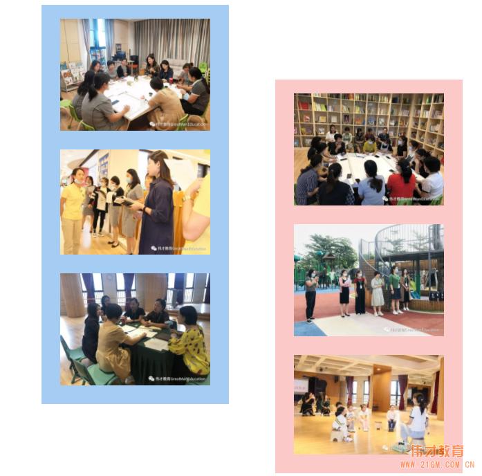 共为幼儿教育美好遇见——伟才体系10月园长代培活动