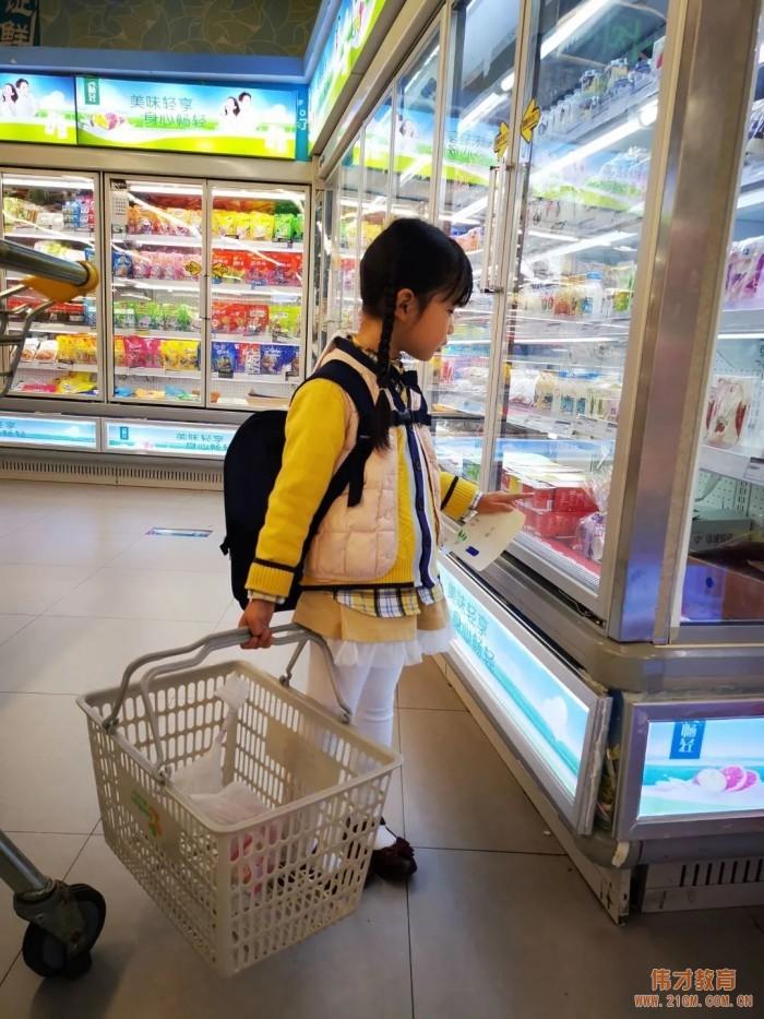 """我是""""购物小能手""""丨贵州遵义汇川伟才幼儿园"""