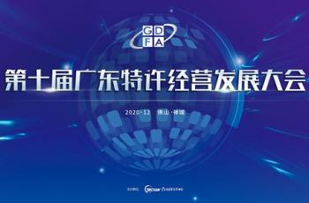 快讯:伟才教育入围「2020连锁品牌投资价值100强」