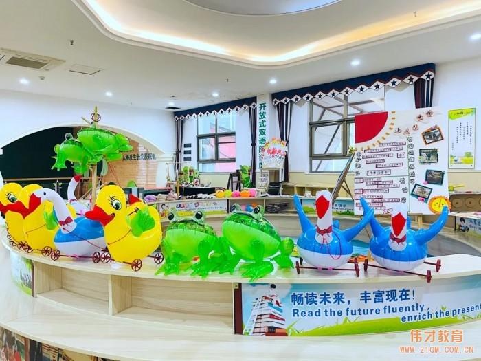 义卖活动:小小人儿大大的爱丨湖北武汉水岸星城伟才幼儿园