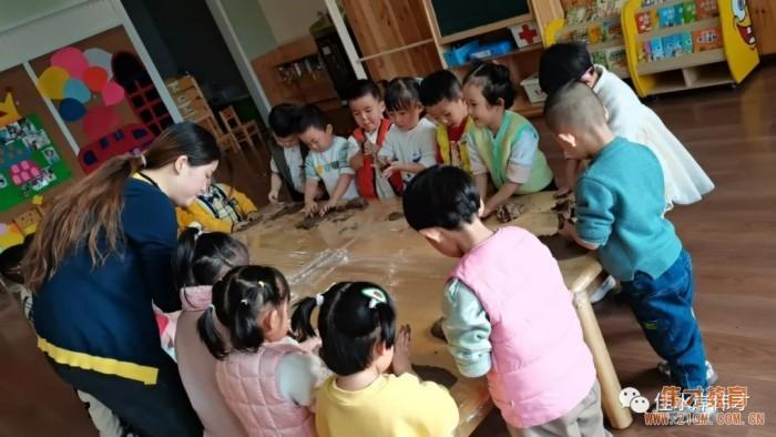 欢乐课堂:一起玩泥巴!丨甘肃天水佳水岸伟才幼儿园