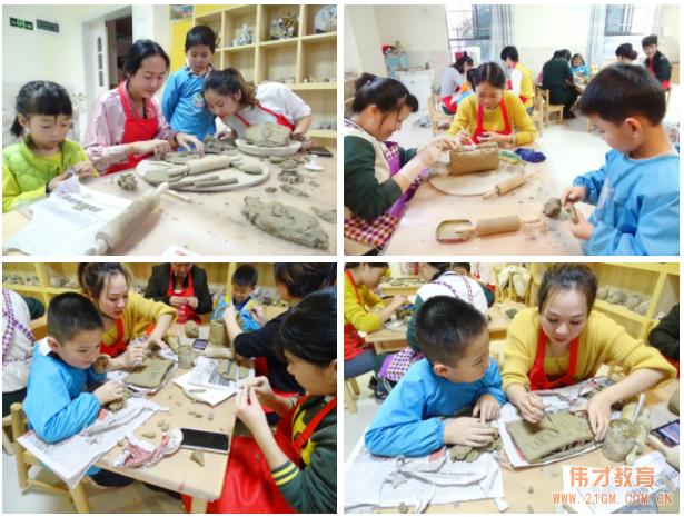 多才多艺,多姿多彩丨广东梅州五华碧桂园伟才幼儿园