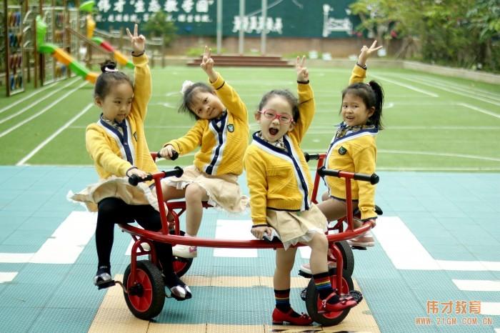 继续前进,填补空白!伟才幼儿园走进贵州三穗