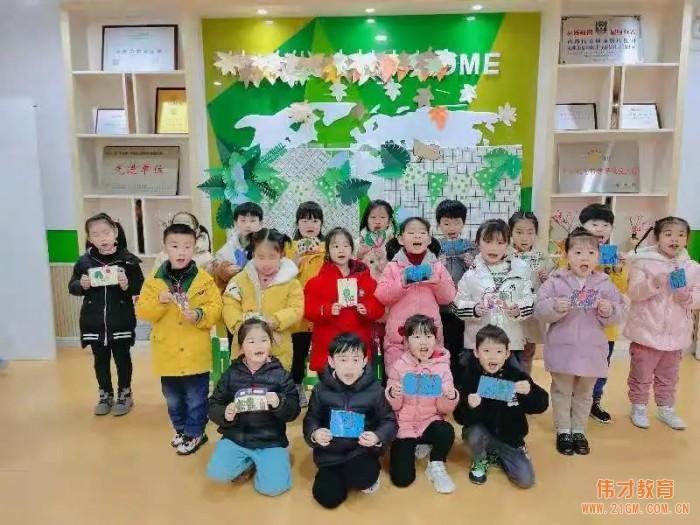 """春风十里,正""""植""""有你——江苏苏州雀梅伟才幼儿园植树节活动"""