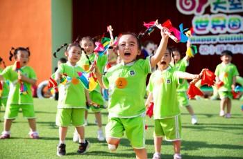 伟才竞投标丨成功中标四川省成都高新区幼儿园管理服务项目