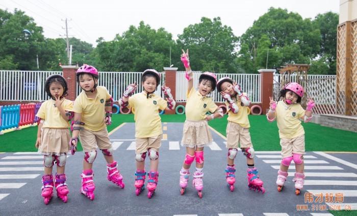 伟才竞投标丨再传捷报,中标四川省南充市顺庆区幼儿园项目
