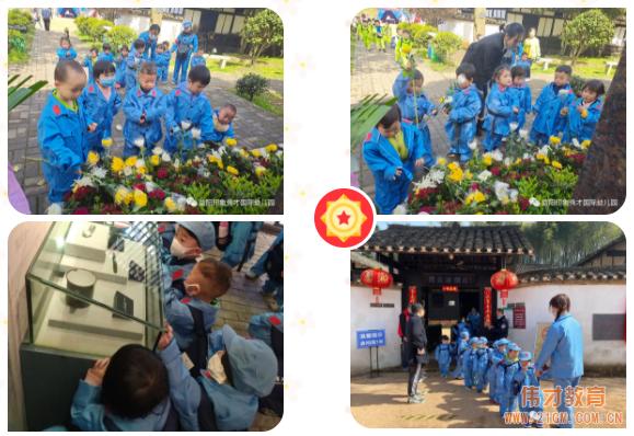 传承红色文化,弘扬革命精神——湖南益阳印象伟才幼儿园春游活动