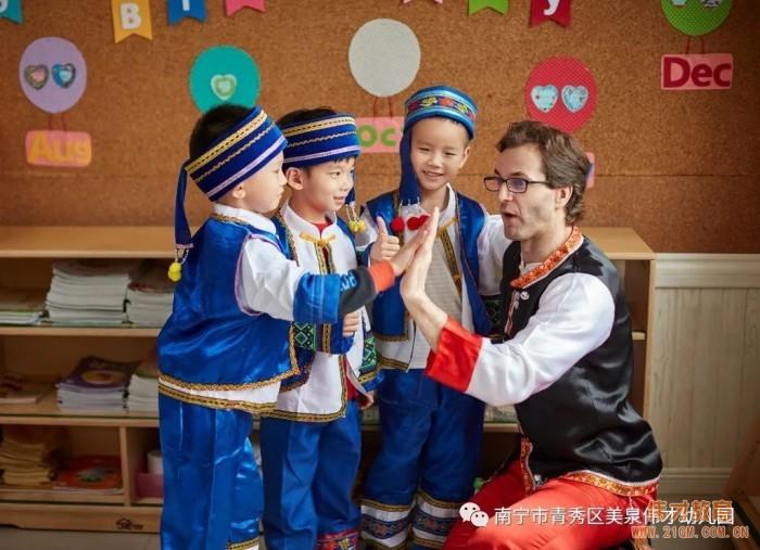 """""""壮乡歌圩节,五彩三月三""""——广西南宁美泉伟才幼儿园"""