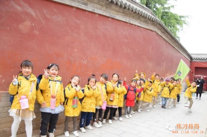 测量古巷,甘肃天水佳水岸伟才幼儿园社会实践活动