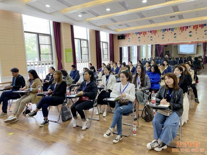 """伟才""""幼儿园6S管理训练营""""襄阳站:更新理念,提升品质"""
