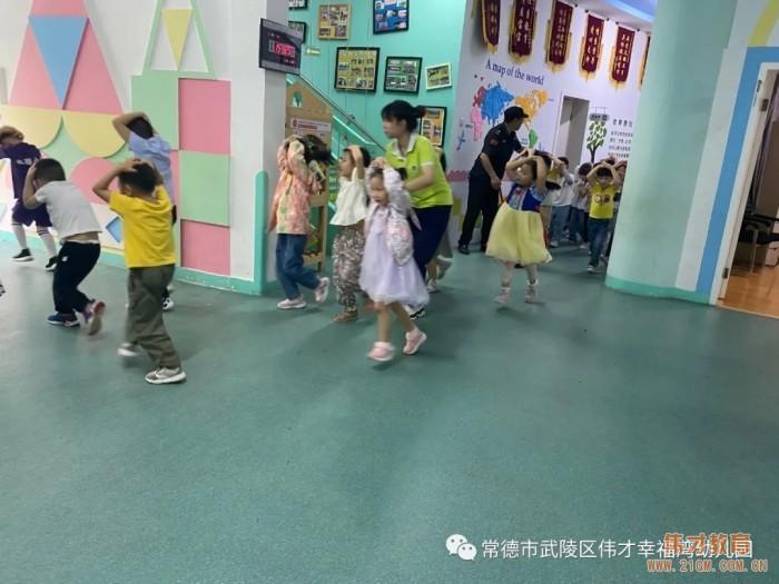 防震抗灾,安全演练——湖南常德伟才幸福湾幼儿园