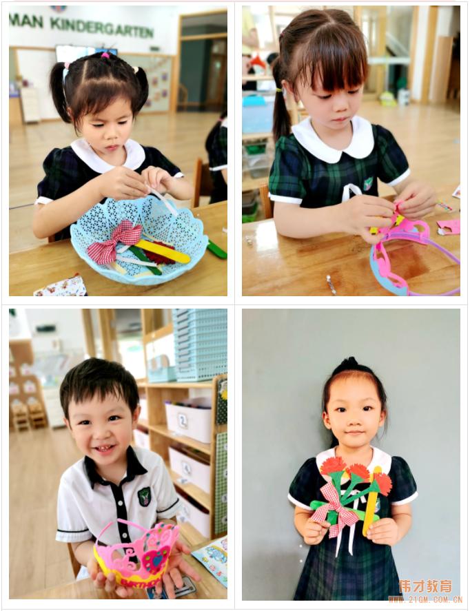 """将""""心""""意送给妈妈——广西宾阳伟才幼儿园"""