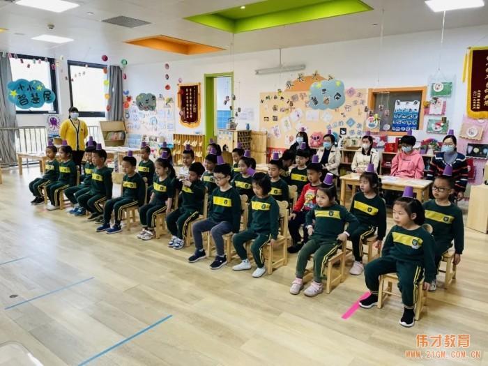 家长开放日,见证成长——天津生态城伟才幼儿园