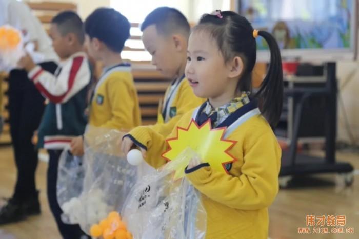 财商少儿 犇向未来——辽宁锦州东湖一号伟才幼儿园