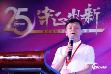 """广东连锁二十五年,伟才教育荣获""""探索高质量发展优秀企业""""嘉奖!"""