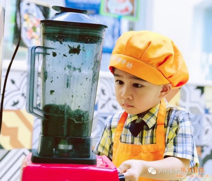 粽叶飘香迎端午,传统文化润童心——四川泸州伟才幼儿园