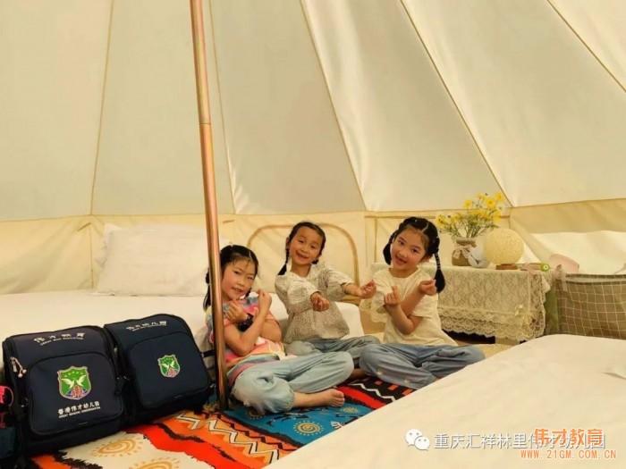 """""""勇敢的心""""毕业沙漠研学之旅——重庆汇祥林里伟才幼儿园"""
