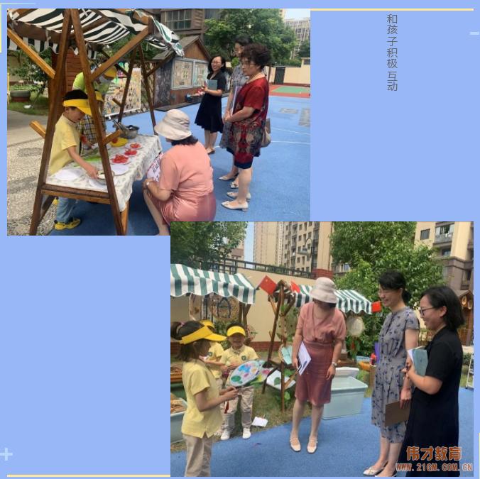 江苏苏州木渎雀梅伟才幼儿园通过省优现场评估