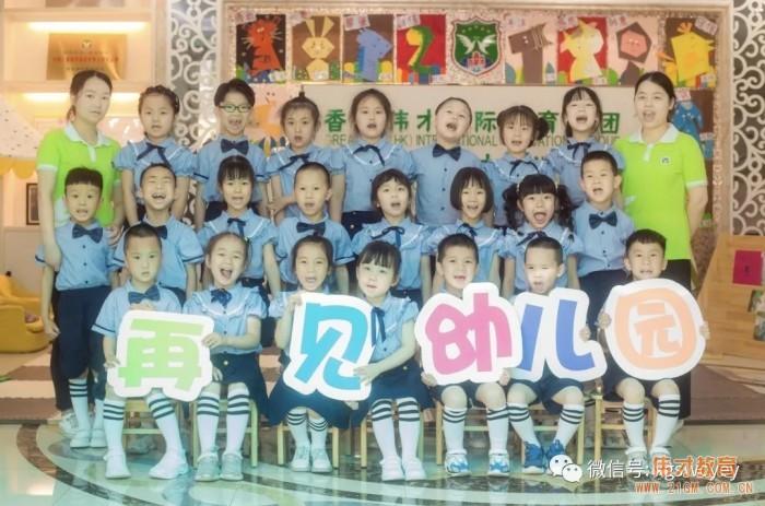 湖北孝感伟才幼儿园2021届毕业纪念