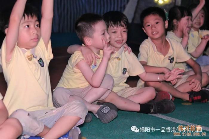 仲夏星夜,勇敢之约——揭阳市一品伟才幼儿园2021届毕业留宿活动