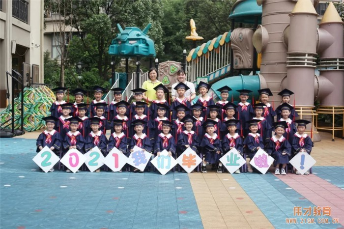 当毕业典礼遇上泡沫狂欢Party——湖北荆门楚天都市佳园伟才幼儿园
