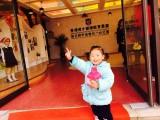 我喜欢楚天都市香港伟才幼儿园