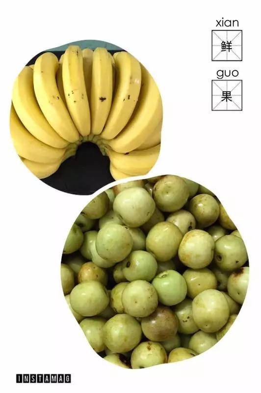 蔬菜水果拼盘 可爱 幼儿园