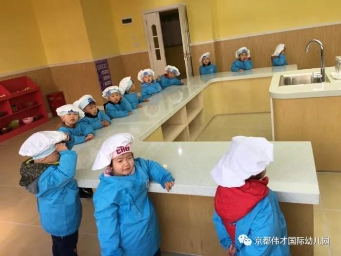 京山京都花园伟才幼儿园家长助教   原来烘焙一点都不图片