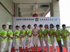 教师团队1