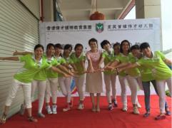 教师团队2
