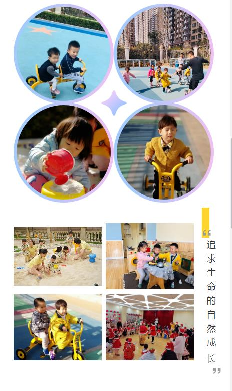喜报!热烈祝贺保利堂悦幼儿园成功申报普惠性幼儿园