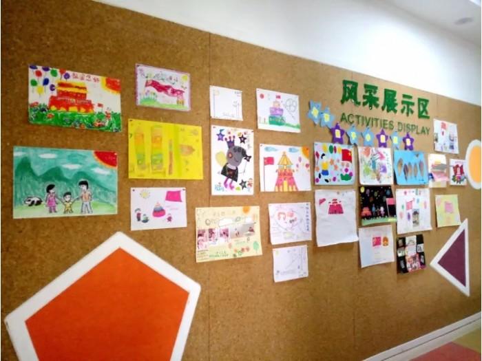 【园所动态】每个人都应该知道的武汉水岸星城伟才幼儿园亲子小报颁奖