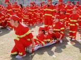 亲子学消防,共创幸福家——大型社会生态课程