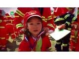 亲子学消防,共创幸福家
