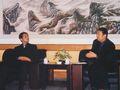 香港伟才西部调查团赴国酒之都贵州仁怀进行教育调研