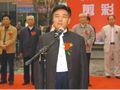 """广州伟才董事长孙圣先生在""""仇珊艺术馆开馆""""剪彩仪式上发表讲话"""