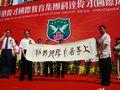 伟才董事长孙圣先生(右)向东营科达集团董事长刘双珉先生赠送礼品