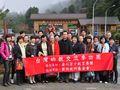 伟才代表团赴台湾进行幼教交流