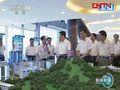 国家主席胡锦涛在广东省委书记汪洋一行的陪同下,参观伟才公司所在园区--番禺天安节能科技园