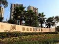 伟才与广东雅居乐地产达成战略合作,投资承办顺德雅居乐配套幼儿园