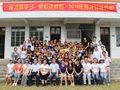 伟才举办《伟才助学子 爱心建校园》公益活动,捐助广东连南牛头岭小学