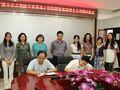 伟才与广东女子职业技术学院签署校企合作协议