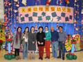 伟才总部技术部一行赴香港开展幼教学术交流