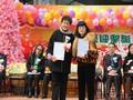 201312与香港翰林机构签署合作协议
