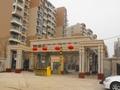 201404进驻南京浦口区天润城。
