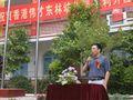 江西瑞金市教育局局长曾书平在瑞金伟才幼儿园开园典礼致辞