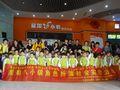 山东东营科达伟才(国际)幼儿园的宝宝们开展星期八小镇角色扮演社会实践活动