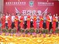2013年9月,东莞寮步伟才幼儿园隆重开园