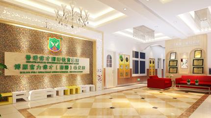 惠州博罗富力现代广场伟才国际幼儿园